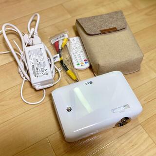 エルジーエレクトロニクス(LG Electronics)のlg-ph550(プロジェクター)