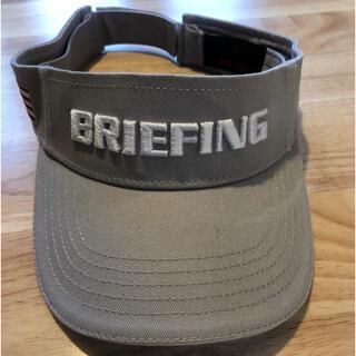 ブリーフィング(BRIEFING)のBRIEFING サンバイザー ゴルフ・テニス向き(サンバイザー)