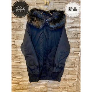 【定価2万3千】新品 ダウンジャケット レディース モッズコート 黒(ダウンジャケット)