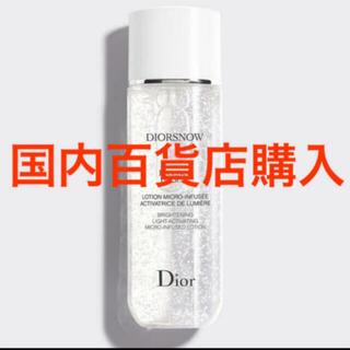 クリスチャンディオール(Christian Dior)のディオール スノー ライト エッセンス ローション 新品未使用 国内百貨店購入 (化粧水/ローション)