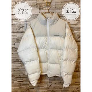 【新品】ダウンジャケット 白 レディース 軽い M(ダウンジャケット)