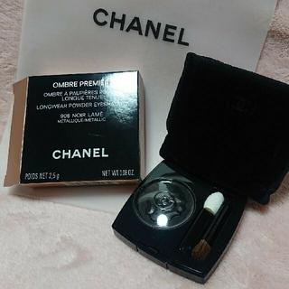 シャネル(CHANEL)のCHANEL オンブル プルミエール プードゥル 908(アイシャドウ)