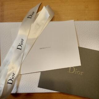ディオール(Dior)のDior ディオール リボン 封筒 メッセージカードセット(カード/レター/ラッピング)