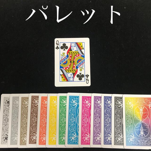 パレット 手品 マジック  トランプ ギミック エンタメ/ホビーのテーブルゲーム/ホビー(トランプ/UNO)の商品写真