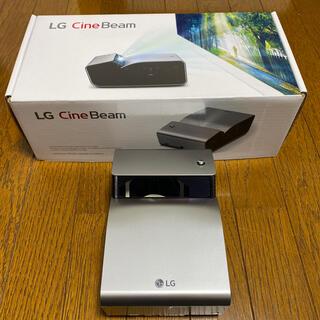 エルジーエレクトロニクス(LG Electronics)のセール特価!LG Cine Beam プロジェクター(プロジェクター)