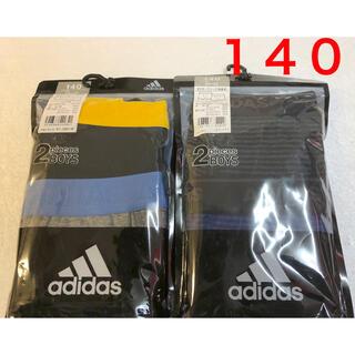 アディダス(adidas)のアディダス ボクサーブリーフ パンツ❣️新品4枚❣️140サイズ❣️(下着)