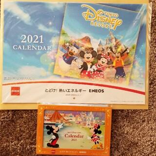 ディズニー(Disney)のまゆ様専用(カレンダー/スケジュール)