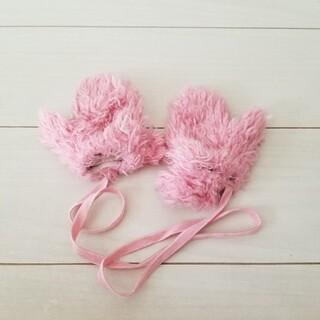 Shirley Temple - シャーリーテンプル キッズ 手袋 フリーサイズ(70~90cm)
