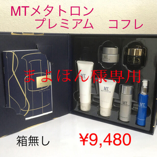 mt - MT メタトロン プレミアムコフレ2019    ¥9,480