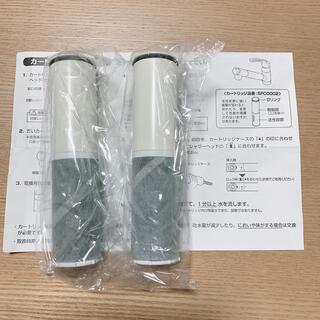 ミツビシ(三菱)の三菱 クリンスイ 交換カートリッジ SFC0002 T 2本セット(浄水機)