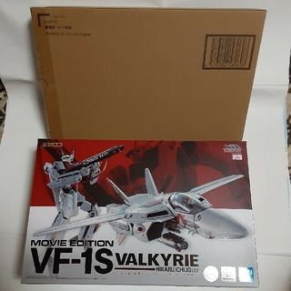 マクロス(macros)のDX超合金 劇場版VF-1S バルキリー&VF-1対応スーパーパーツセット(アニメ/ゲーム)