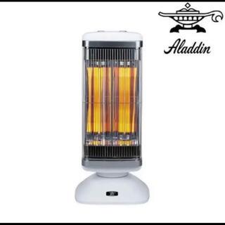 エーアイシー(A・I・C)の新品未使用 アラジン グラファイトヒーター(電気ヒーター)