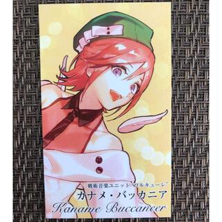 マクロス(macros)のハル様専用 オシャレマクロスΔ @KYOTO TOWER 名刺カード(カード)