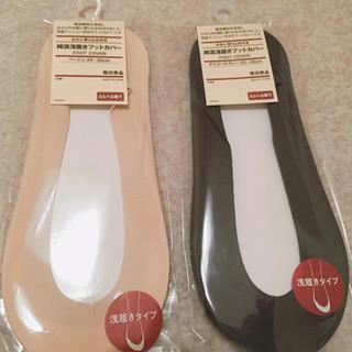 ムジルシリョウヒン(MUJI (無印良品))の無印良品*浅履きフットカバー 靴下(ソックス)