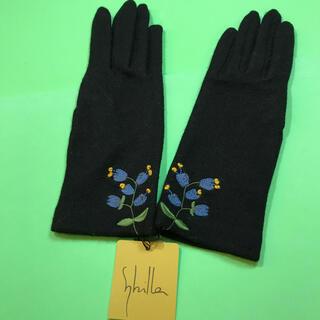 シビラ(Sybilla)のシビラ……手袋……新品未使用(手袋)