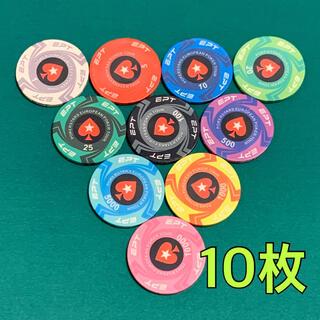EPT ポーカーチップ カジノチップ 10枚(トランプ/UNO)
