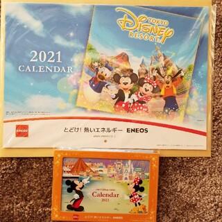 ディズニー(Disney)のエネオス ディズニーリゾートカレンダー2021 壁掛けと卓上(カレンダー/スケジュール)