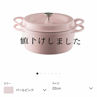バーミキュラ(Vermicular)のバーミキュラ レシピブックセット(鍋/フライパン)