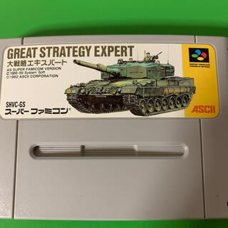 スーパーファミコン 大戦略エキスパート(家庭用ゲームソフト)