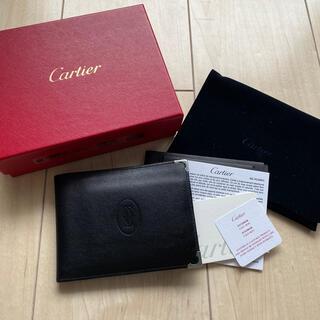カルティエ(Cartier)のカルティエ カボション 二つ折り財布 ブラック(折り財布)