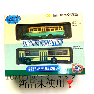 新品未使用❣️ ☆☆TOMYTEC トミーテック 名古屋市交通局 ボンネットバス(模型/プラモデル)