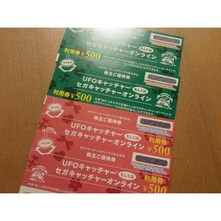 セガサミー株主優待券2000円分(その他)