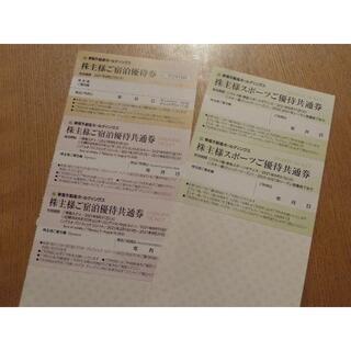東急不動産株主優待券5枚(その他)
