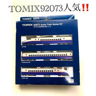 タカラトミー(Takara Tomy)のお値下げ⇒12,000新品未使用❣️TOMIX 92073 E2系(基本)セット(鉄道模型)