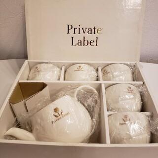 プライベートレーベル(PRIVATE LABEL)のティーセット PrivateLabel セット(食器)