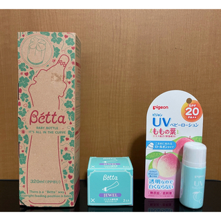 ドクターベッタ哺乳瓶320ml・替乳首クロスカット2個入・UVベビーローション(哺乳ビン)