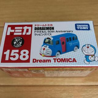 タカラトミー(Takara Tomy)のドリームトミカ No.158 ドラえもん 50周年 ラッピングバス (ミニカー)