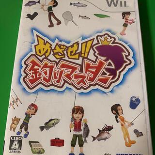 ハドソン(HUDSON)のめざせ!! 釣りマスター Wii(家庭用ゲームソフト)