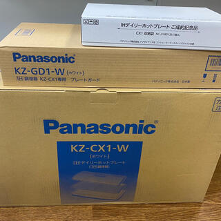 パナソニック(Panasonic)のパナソニック デイリーホットプレート KZ-CX1-W (ホットプレート)