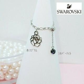 スワロフスキー(SWAROVSKI)の高品質【薔薇】K16GP/本ロジウム 誕生石 スワロフスキー付 チェーンリング(リング)