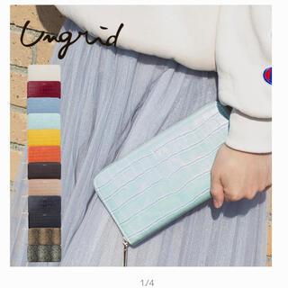 アングリッド(Ungrid)のアングリッド(財布)