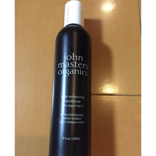 ジョンマスターオーガニック(John Masters Organics)の【値下げ】【新品】ジョンマスター コンディショナー(コンディショナー/リンス)