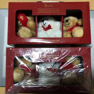 ハロッズ(Harrods)のハロッズ クリスマスベアーズ 2セットまとめ売り(ぬいぐるみ/人形)