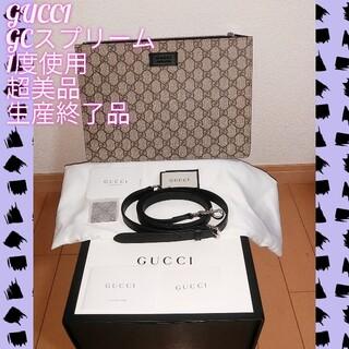 グッチ(Gucci)のGGスプリームダブルジップクロスボディバッグ GUCCIバック GUCCIバック(メッセンジャーバッグ)