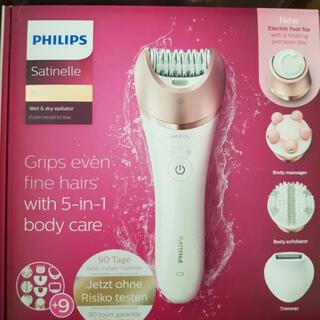 フィリップス(PHILIPS)のPHILIPS BRE652/00(脱毛/除毛剤)