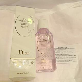 ディオール(Dior)のディオール ハンドジェル 新品未開封(アルコールグッズ)