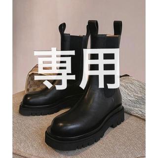 24cm サイドゴア(ブーツ)