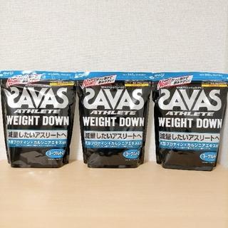 ザバス(SAVAS)の【新品未開封】3袋 ザバス アスリート ウェイトダウン ヨーグルト風味(プロテイン)