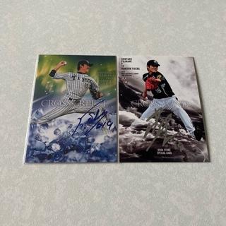 ハンシンタイガース(阪神タイガース)のBBM 藤浪晋太郎 阪神タイガース 箔サインカード4枚セット(シングルカード)