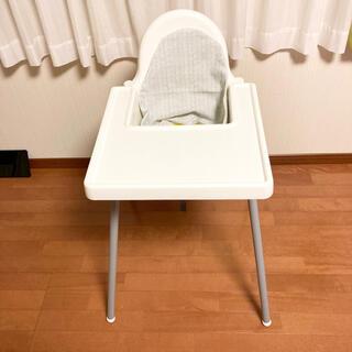 イケア(IKEA)のイケア アンティロープ ベビーチェア IKEA(その他)