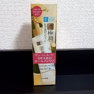ロートセイヤク(ロート製薬)の肌ラボ・極潤・ヒアルロンジェル・180ml(化粧水/ローション)