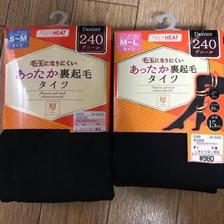 シマムラ(しまむら)の新品2足セット!しまむら FIBERHEAT 240デニール タイツ 黒(タイツ/ストッキング)