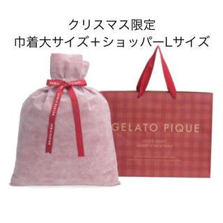 ジェラートピケ(gelato pique)のジェラートピケ クリスマス限定 巾着&ショッパー ラッピングセット(ショップ袋)