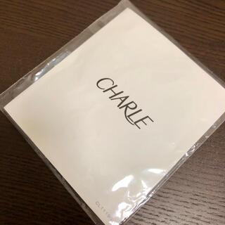 シャルレ(シャルレ)の【新品】シャルレ 肌着素材で作ったマスク 2枚(日用品/生活雑貨)