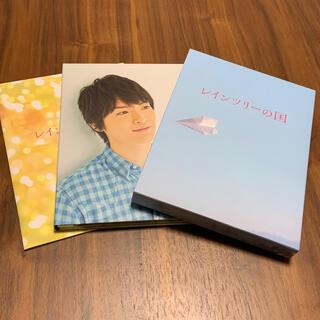 キスマイフットツー(Kis-My-Ft2)のレインツリーの国  Blu-ray DVD(日本映画)