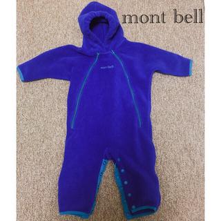 mont bell - モンベル フリースジャンプスーツ